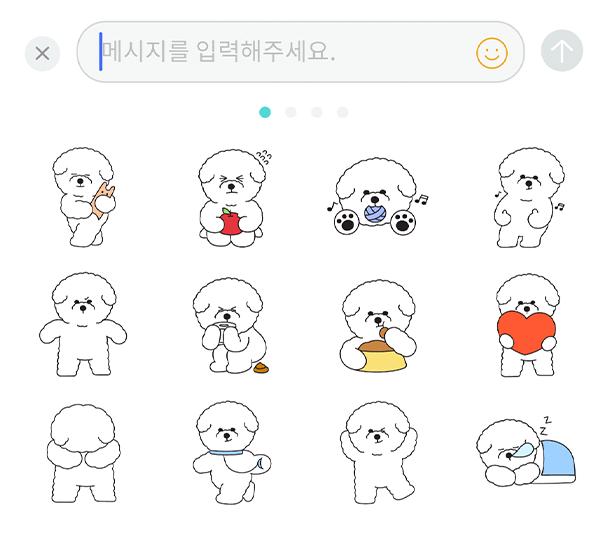 도그메이트 앱에서만 사용 가능한 반려동물 이모티콘 4종 출시